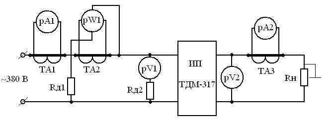 трансформатор ТДМ – 317).