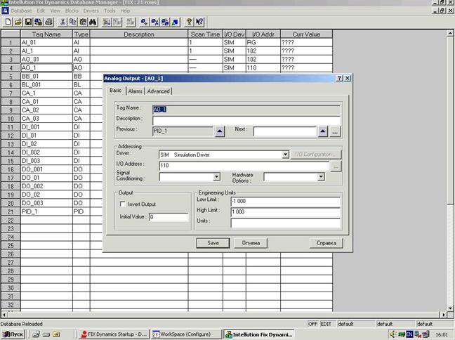 scada intellution fix32 software