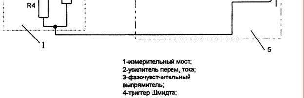 схема регулятора ПТР-2
