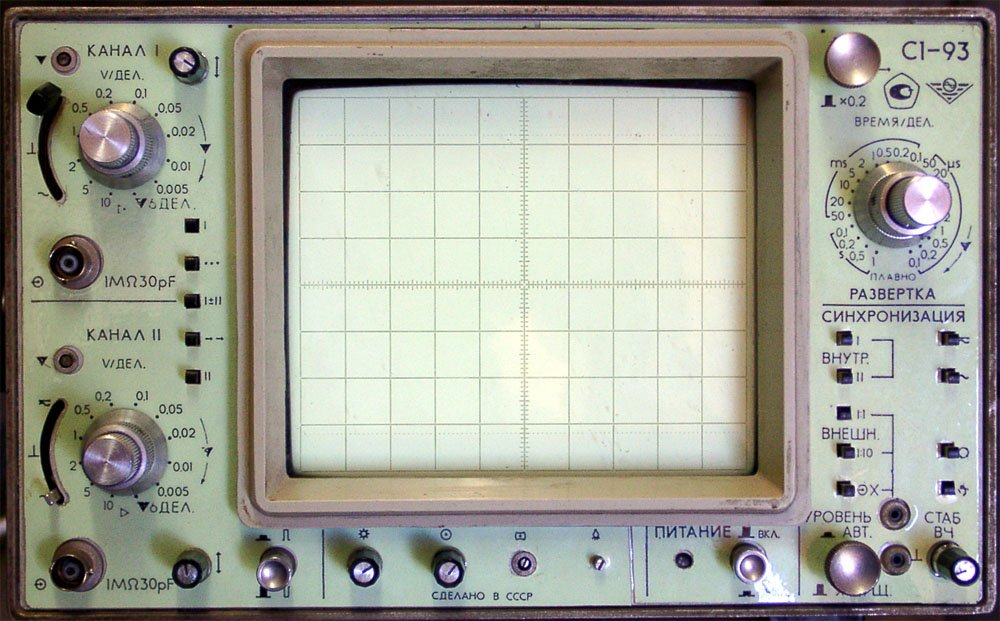 осциллографа C1-93