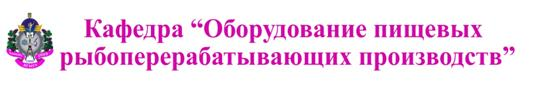 Эмблема ОПРП.jpg