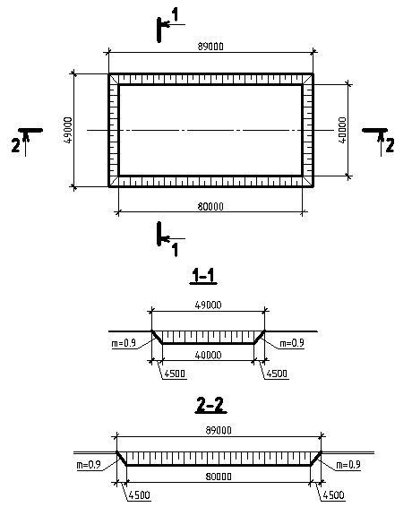 Рис.2 Схема движения