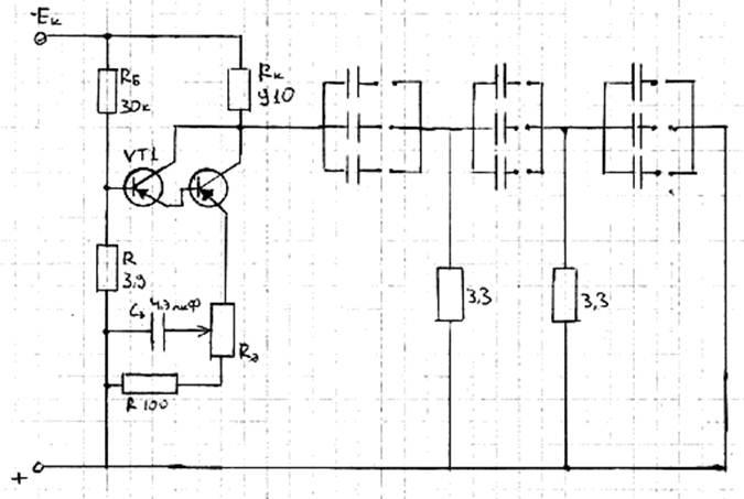 Изучение электрических схем