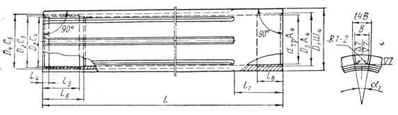 Анализ и обоснование выбора сверла для глубокого сверления   связывающим инструмент со станком и сообщающим ему соответствующие движения во время работы Борштанга воспринимает крутящие и осевые усилия резания с