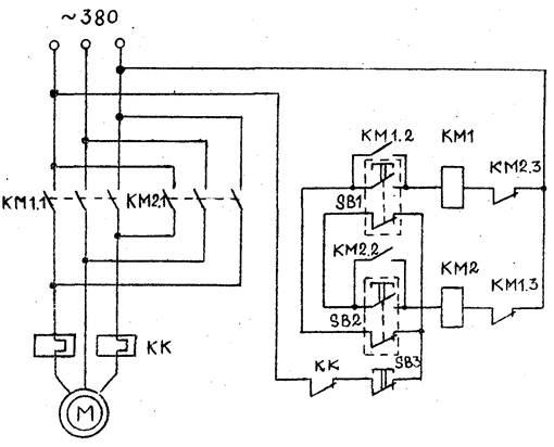 Рисунок 2 - Схема реверсивного