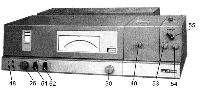 Спектрофотометр СФ-26