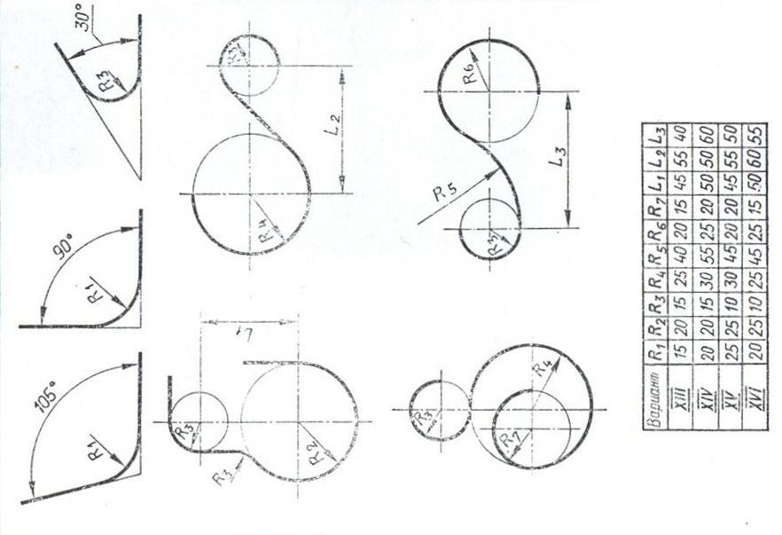 Скачать книгу Боголюбов С.К. - Инженерная графика