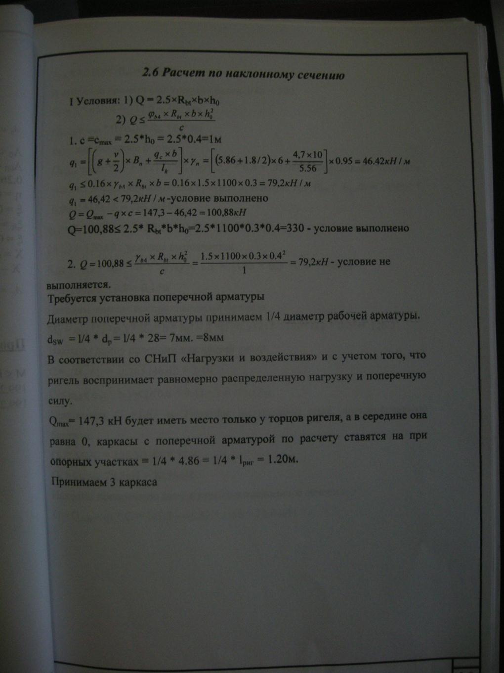 DSCN3680.jpg