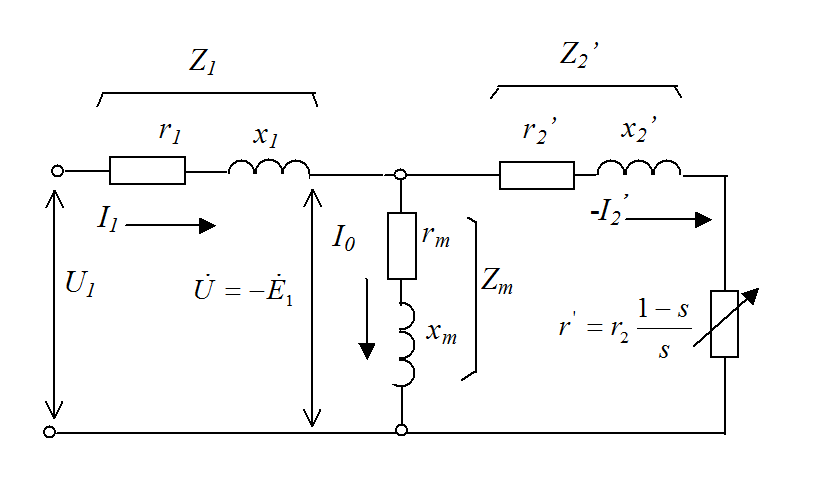 Т-образная схема замещения