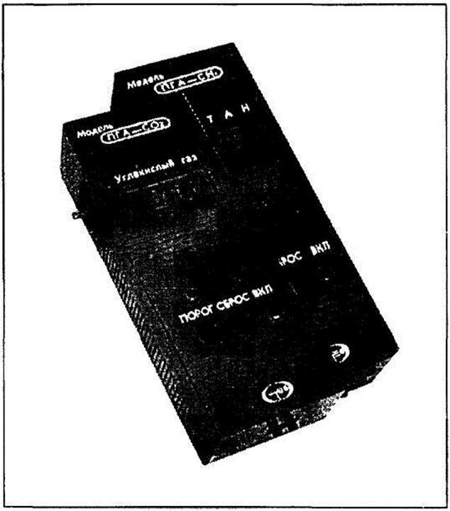 1 – резиновый сильфон