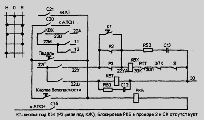 С провода 22В через контакт