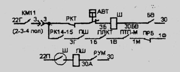 схему на провод 1Ф.