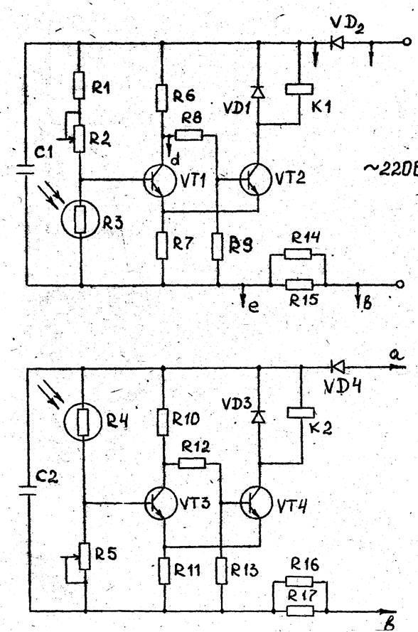 Схема включения фоторезисторов