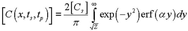 diffus44.gif (1895 bytes)