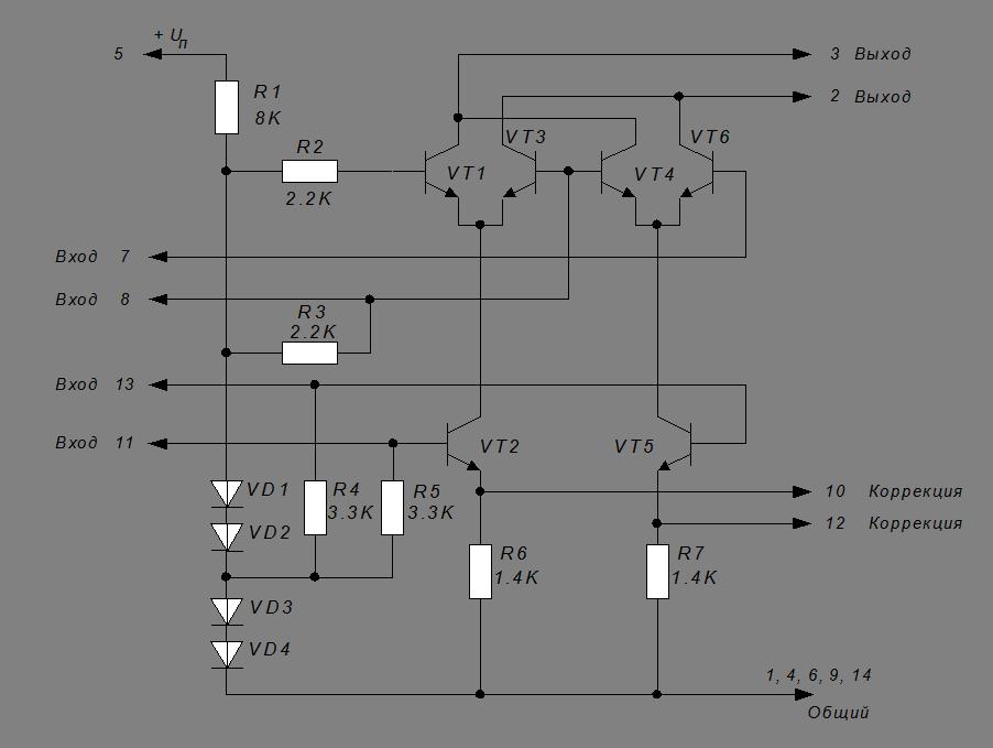 схема К174ПС1.