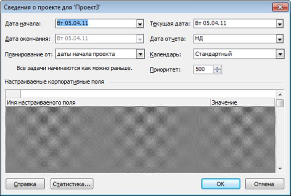 Ms project 2013 download trial