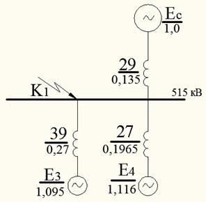 КЗ в точкеК1_1.jpg