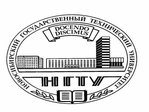 Logo%20Nstu