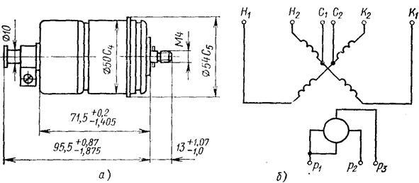 """Общий вид и схема работы кругового датчика типа  """"вращающегося трансформатора """",включенного в фазовом режиме."""