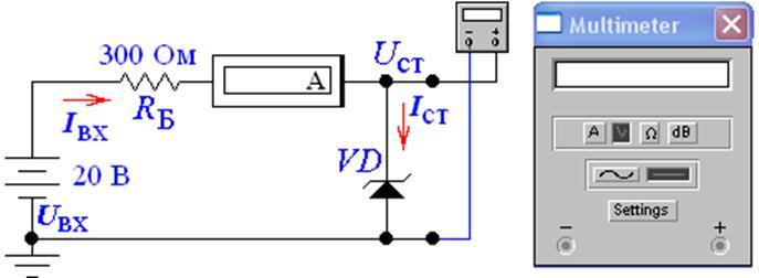 Рис. 2 Схема стабилизатора