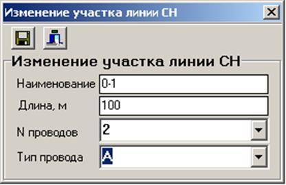 Изменение участка линии СН.bmp