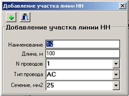 Добавление участка линии НН.bmp