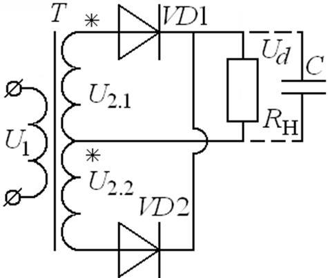 2 Схема двухполупериодного