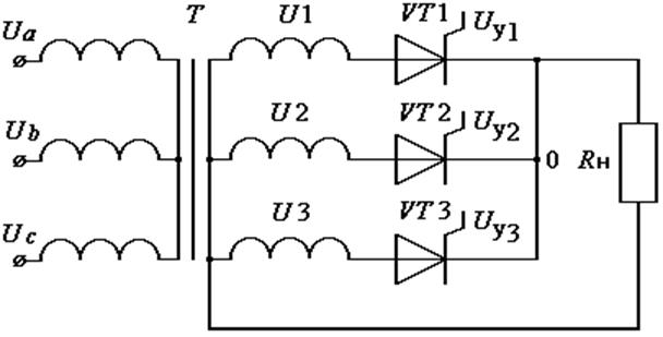 Рис. 5 Схема трехфазного