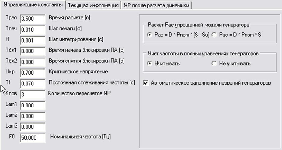 Инструкция Ткз 3000 - фото 4