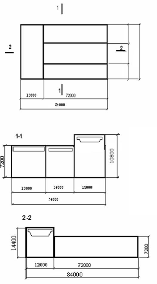 Схема 2, вариант 4.