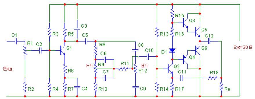 Схема електрична принципова