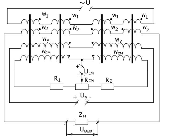 Схема трансформаторного