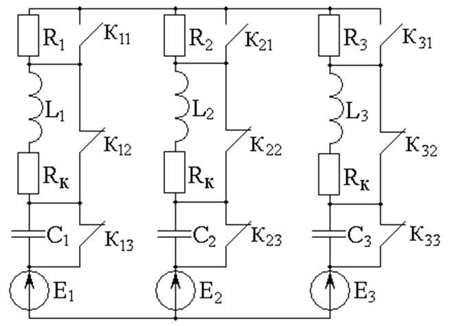 Рисунок 1 – Общая схема