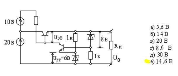схеме стабилизатора (Uэ-б