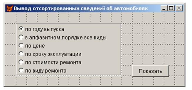 Javascript сортировать таблицу