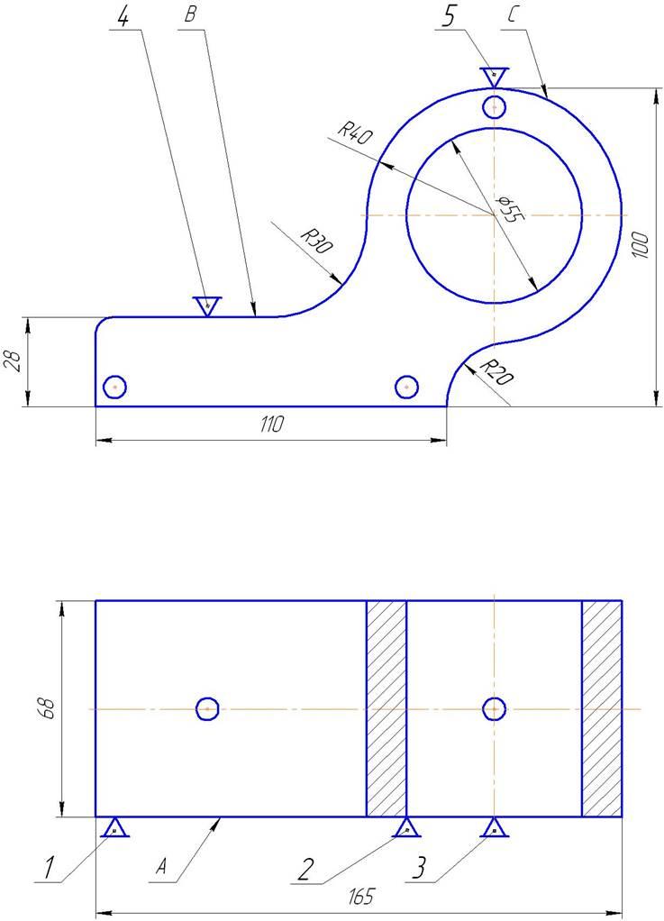 Рисунок 2 — Схема базирования