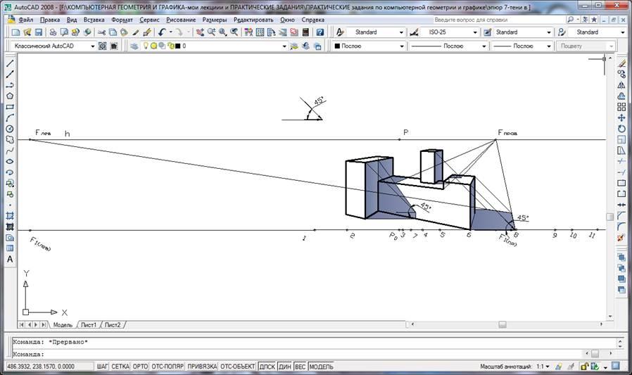 Компьютерная геометрия и графика Часть ii Геометрическое  Компьютерная геометрия и графика Часть ii Геометрическое моделирование Методические указания и задания к курсовой работе страница 11