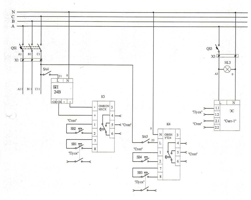 Рис.4 Электрическая схема