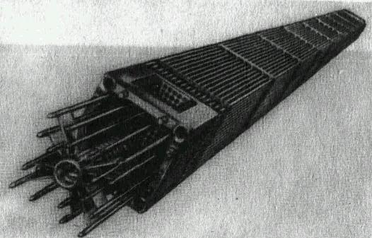 Корпус сделан из стали
