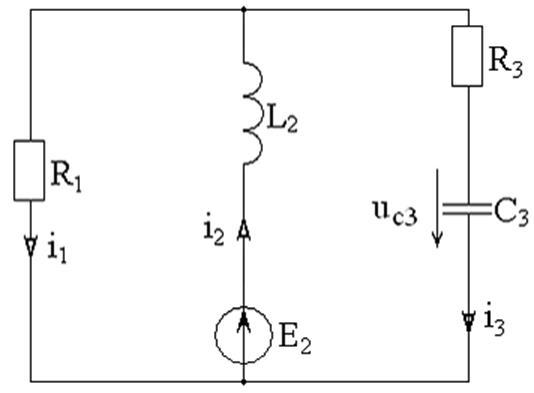 Ргр переходные процессы в линейных электрических цепях