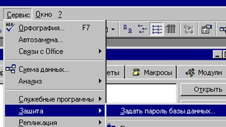 2_5.gif (4122 b)