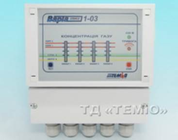 signalizator-varta-1-03.jpg