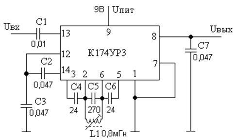 частотный детектор,