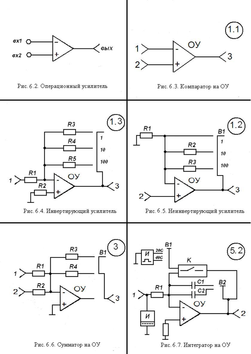 Анализ схемы усилителей