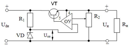 Схемы стабилизаторов напряжения с операционными усилителями