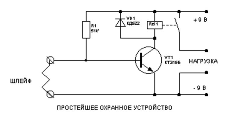 Транзистор в этой схеме может