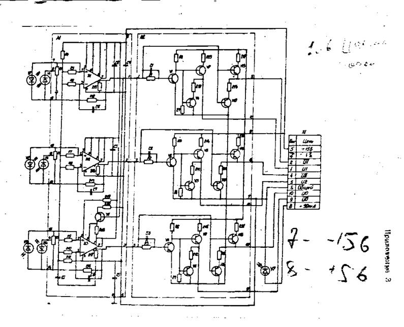 Схема ВЕ-178А5