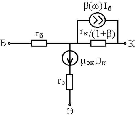 3.1 – Эквивалентная схема