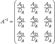 обратная матрица