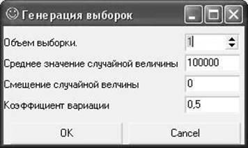 ввод_выборки.JPG